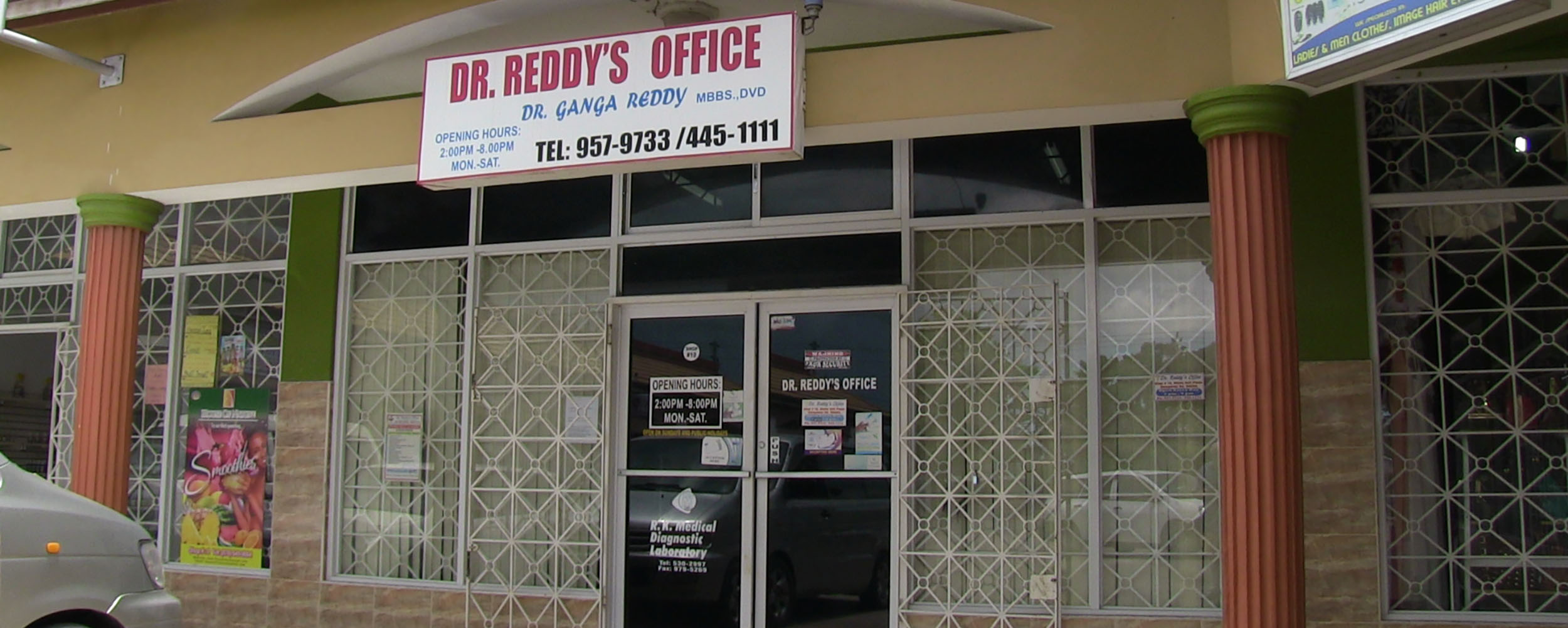 Dr. Reddy's Office - White Hall Plaza - Nonpareil Road, Negril Jamaica
