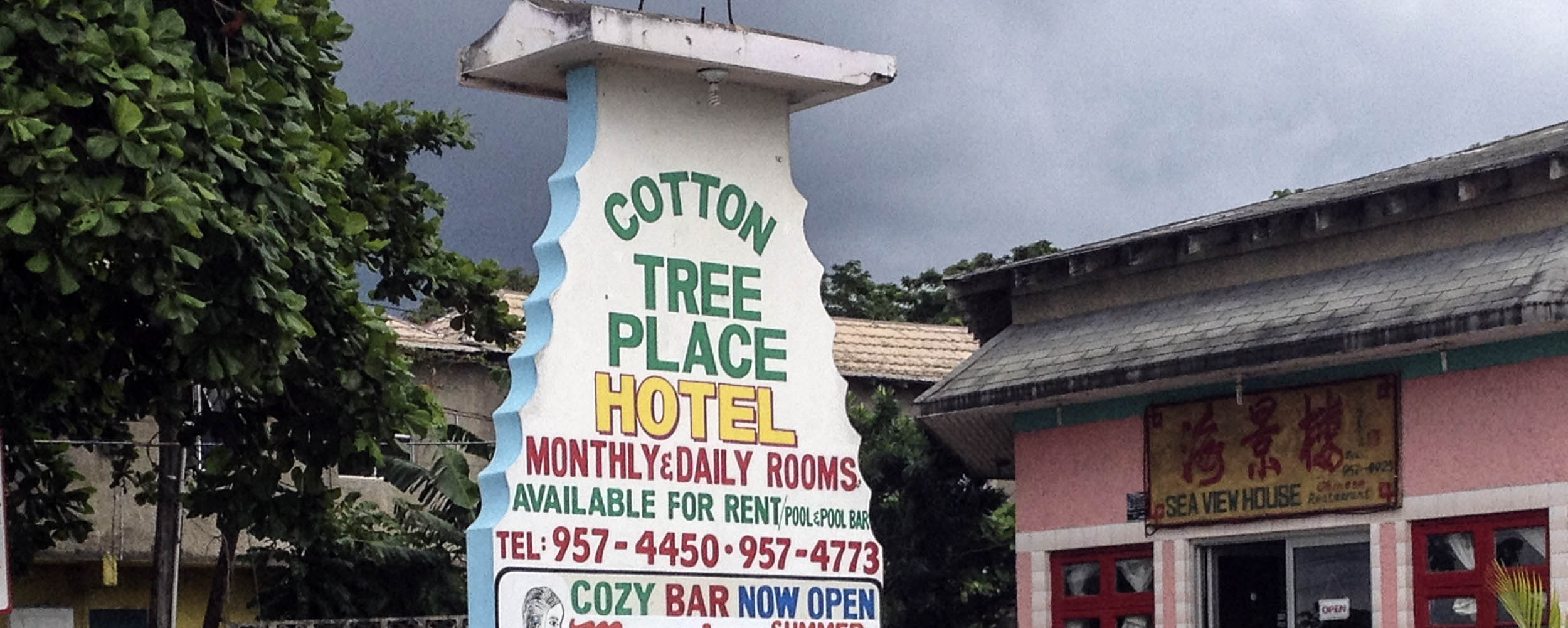 Cotton Tree Place Hotel - Negril Jamaica